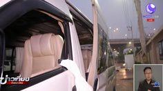 ขับรถติดแก๊สพึงระวัง!  หลังคนขับรถตู้ถูกไฟคลอกเจ็บ เหตุจุดบุหรี่สูบในรถ