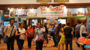 ไทยเที่ยวไทย ครั้งที่ 27 มาแล้ว รวมสุดยอดผู้นำเที่ยวแห่งปี