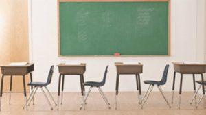 ยืนยัน! กำหนดเปิดพร้อมกันทุกชั้นเรียน วันที่ 1 พ.ย. 59