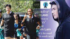 โดม ปกรณ์ ลัม นำทีม 'ดีเจเพื่อก้าวคนละก้าว' สมทบทุนกับ ตูน บอดี้สแลม