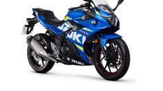 ราคามาแล้ว … Suzuki ประกาศราคาขาย GSX250R ที่ สหราชอาณาจักร