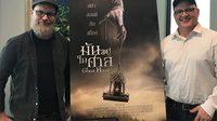 เควิน และ ริช แร็กส์เดล โปรดิวเซอร์และผู้กำกับ Ghost House มาไทย ตอบทุกข้อสงสัยก่อนไปชม