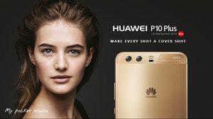 Huawei ประเทศไทย ออกโรงแถลงแล้ว กรณี UFS 2.1 – 2.0 เร็วเท่ากัน?