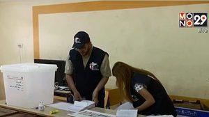 การเมืองชะงักเพราะสงคราม ! เลบานอนจัดการเลือกตั้งครั้งแรกในรอบ 9 ปี
