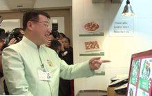 คมนาคม สั่งเพิ่มพื้นที่ขายอาหารถูกในสนามบิน