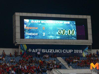ชมภาพจุใจ! ทีมชาติไทยดับซ่าพม่า 2 - 0 ศึก AFF SUZIKI CUP 2016