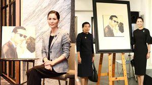 สวยทั้งกายและใจ เชอรี่ เข็มอัปสร นำภาพพระบรมสาทิสลักษณ์ ในหลวง ร.9 ร่วมประมูลช่วยสภากาชาดไทย