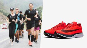 รองเท้าพี่ตูน!! Nike Zoom Vaporfly 4% กับ ก้าวคนละก้าว เบตง-แม่สาย