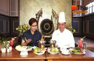 ตามรอยนักชิม - มโนราห์ รอยัล คุยซีน ร้านอาหารไทยต้นตำรับความอร่อย