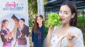 ผ้หญิงเที่ยวไทย! ออม-วาววา อิ่มบุญ อิ่มใจ เที่ยวไทย ใฝ่ธรรมะ ณ ไร่เชิญตะวัน จ.เชียงราย