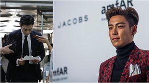 สั่งย้าย ท็อป BIGBANG เข้าหน่วยบริการสาธารณะ หลังต้องโทษคดีเสพกัญชา!