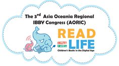 การประชุมสภาหนังสือเด็กและเยาวชนนานาชาติ ระดับภูมิภาคเอเชียและโอเชียเนียครั้งที่ 3