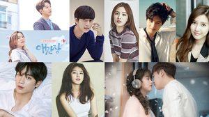 10 ซีรี่ย์เกาหลีน่าดูช่วงต้นปี 2018 มีเรื่องอะไรบ้าง มาดูกันเลย!