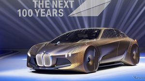 BMW Group เผยว่าจะปล่อยรถขับเคลื่อนด้วยตัวเองในปี 2021