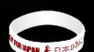 wristband จากใจเลดี้กาก้า  น้ำใจช่วยผู้ประสบภัยสึนามิที่ญี่ปุ่น