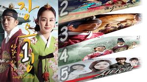 5 อันดับ ซีรี่ส์เกาหลี คนดูมากที่สุดบน MThai ปี 2559
