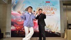 กลับมาทวงบัลลังก์ฟัด! เฉินหลง & สแตนลีย์ ตง เปิดแถลงข่าว Kung Fu Yoga ใจกลางกรุงเทพฯ