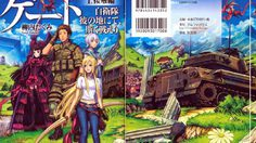 Gate – Thus The Jsdf Fought There กลายเป็นอนิเมะทีวีแล้ว!!