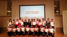 """PTT Lubricants ร่วมสนับสนุน พร้อมให้กำลังใจ ทีมฮอนด้า เรซซิ่ง ไทยแลนด์ ในรายการแข่งขัน """"ซูซูกะ เอ็นดูรานซ์ แชมเปี้ยนชิพ"""""""