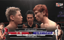 [Hilight]คู่ที่ 1 Super Fight รุ่น 60 kg. Taiga VS Leona Pettas