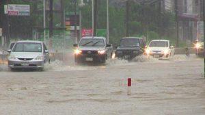 ฝนถล่มสงขลา น้ำท่วมถนนการสัญจรติดขัด เตือน 16 อำเภอเฝ้าระวัง