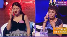 Chinese Dating เกมโชว์จากจีน หมดปัญหา แม่ผัวลูกสะใภ้ เดี๋ยวแม่เลือกให้เอง