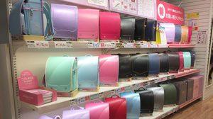 5 อันดับสีฮิตของกระเป๋ารันโดะเซะรุ ที่นักเรียนญี่ปุ่นใช้มากที่สุด