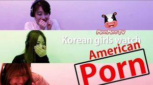 จะเป็นยังไงเมื่อให้สาวเกาหลีมาดู หนังโป๊ จากอเมริกาลองไปปฏิกิริยาแต่ล่ะคนกัน