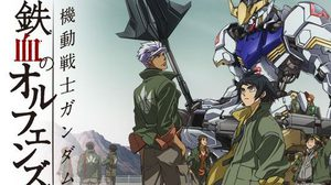 เผยแล้ว!! Mobile Suit Gundam: Iron-Blooded Orphans G-Tekketsu