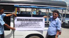 กลุ่มแท็กซี่ จ.พังงา นับ 100 คัน บริการรับส่งผู้ร่วมถวายดอกไม้จันทน์ฟรี