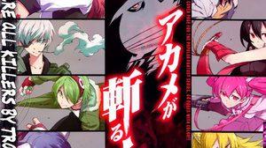 Akame ga KILL! กับพีวิวสั้นเปิดตัว !!
