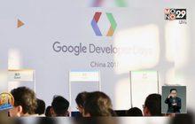กูเกิลเผยแผนเปิดศูนย์วิจัย AI ในจีน
