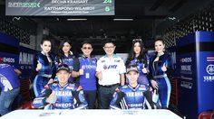 ปตท. นำแฟนมอเตอร์สปอร์ตชาวไทย ร่วมสัมผัสประสบการณ์ระดับโลก ในศึก WSBK 2018