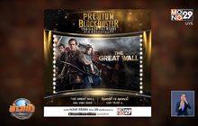 """MONO29 ส่ง """"The Great Wall"""" ลงจอฟรีทีวีครั้งแรก 19 ต.ค.นี้"""