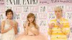 Nail Queen 2013 ราชินีเล็บสวย ของประเทศญี่ปุ่น