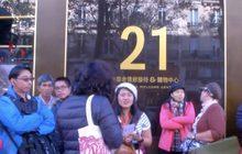 จีนเรียกร้องให้ฝรั่งเศสปกป้องนักท่องเที่ยวชาวจีน