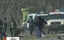 ตอลีบานก่อเหตุระเบิดในอัฟกานิสถาน คร่า 95ชีวิต