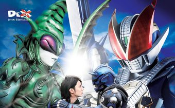 Masked Rider DEN-O Trilogy The Movie Episode Blue มาสค์ไรเดอร์เดนโอ นิวเดนโอกับอิมาจินที่หายไป
