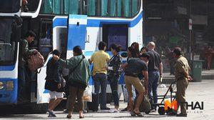 บขส. เพิ่มรถ 8,700 เที่ยว คาดวันนี้ประชาชนเดินทางมากที่สุด