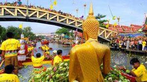 มหัศจรรย์ ประเพณีท่องเที่ยวไทย 2557
