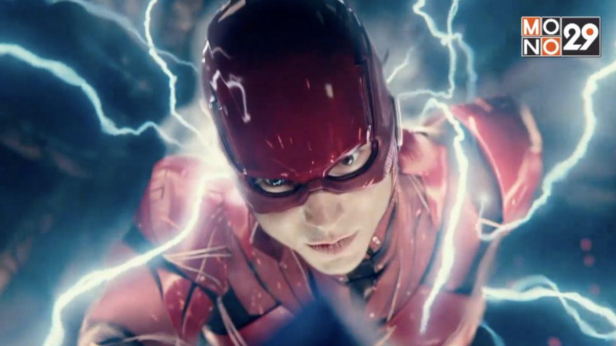 สื่อคาด Justice League อาจทำต้นสังกัดขาดทุนถึง 100 ล้านเหรียญ