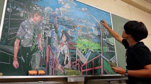 สุดยอดฝีมือ! ครูญี่ปุ่นผู้รักงานศิลป์ วาดผลงานอวดบนกระดานดำ