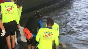 ตำรวจยังไม่เรียกแฟนหนุ่ม สาวไลฟ์สดโดดสะพานพระราม 8 สอบสวน