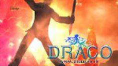 Draco Online ส่งแพทซ์ คลาส 2 กับ 8 อาชีพใหม่