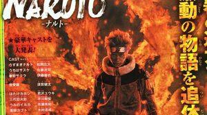 ละครเวที นารูโตะ (Naruto) พร้อมจัดแสดงนอกประเทศแล้ว!!
