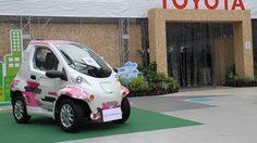 """Toyota จัดงาน """"วันลดเมืองร้อน ด้วยมือเรา"""" เผยแพร่องค์ความรู้ด้าน สิ่งแวดล้อม สู่เมืองสีเขียวอย่างยั่งยืน"""