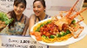 แบ่งปันความสุขทุกมื้ออร่อยได้ทุกวันไปกับ THE MALL EAT & SHARE