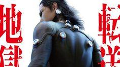 Gantz:O ภาพยนตร์ 3DCG เต็มรูปแบบกับความคืบหน้าก่อนฉายจริงตุลาคมนี้
