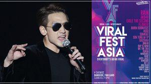 VIRAL FEST ASIA 2017 กลับมาอย่างยิ่งใหญ่อีกครั้ง ปีนี้ที่กรุงเทพฯ!