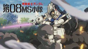 Gundam The 08th MS Team อนิเมะหุ่นกันดั้มในจักรวาลของ U.C.